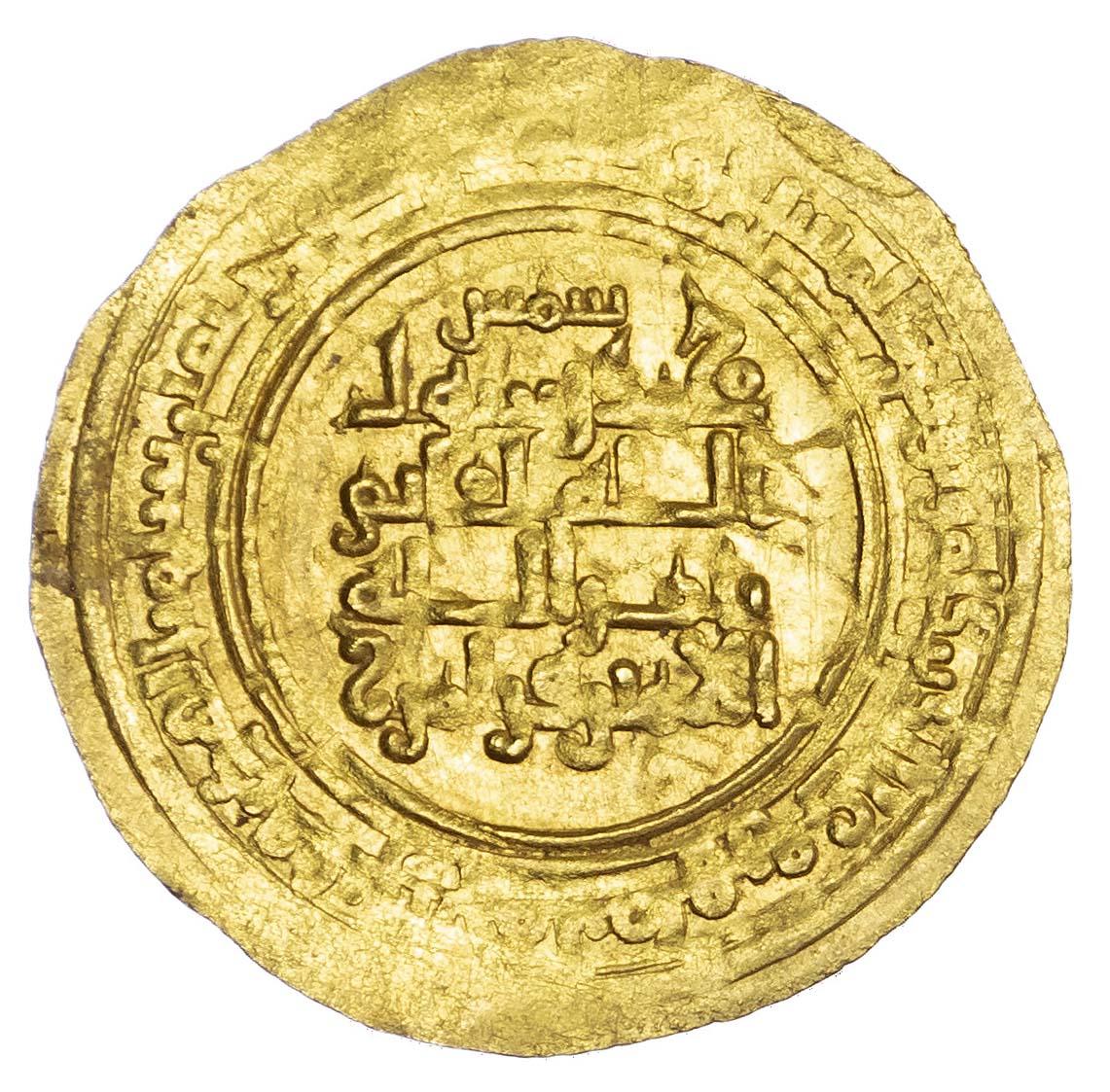 Kakwayhid, Faramurz b. Muhammad, gold Dinar, AH435 / 1044 AD