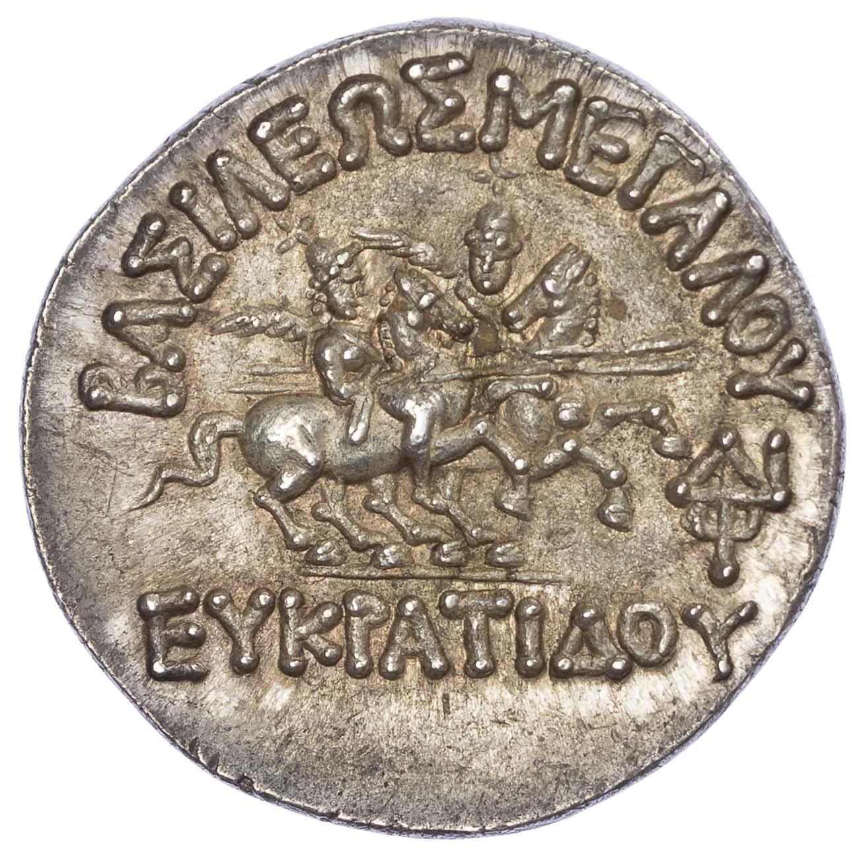 Eukratides I, Silver Tetradrachm
