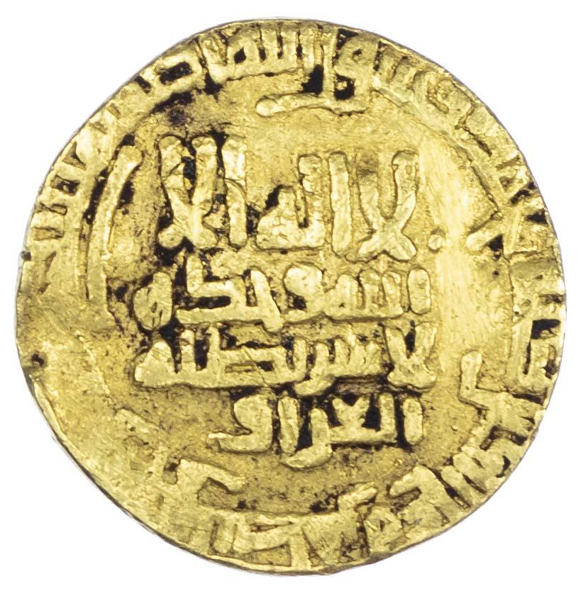 Abbasid, Al-Ma'mun (AH196-218 / 812-833 AD), gold Dinar, AH 200 - rare, unpublished