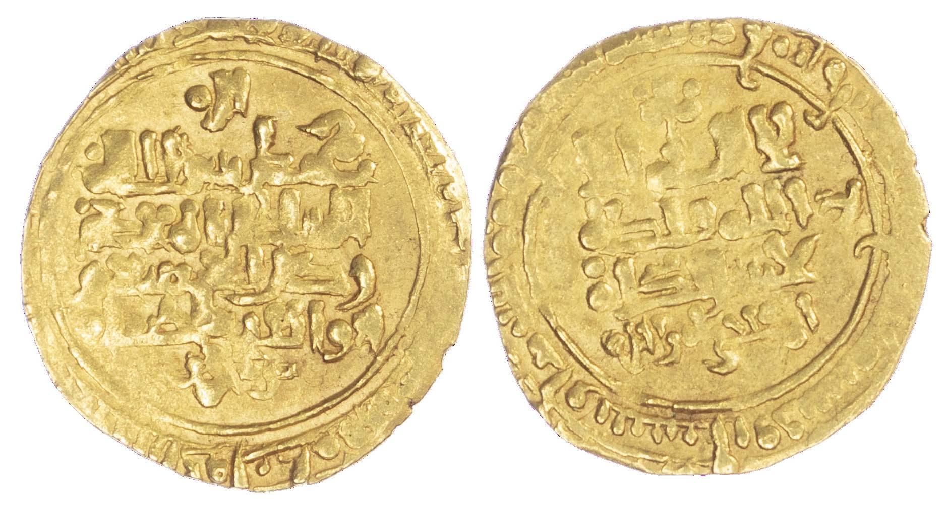 Great Seljuq, Malikshah I (AH465-485 / 1072-1092 AD), gold Dinar, AH474
