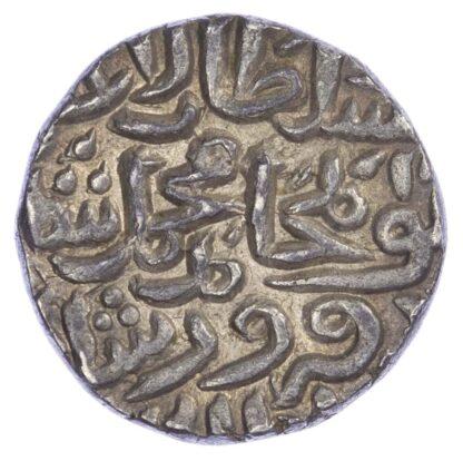 India, Sultans of Delhi, Mubarak Shah (AH 824-827 / 1421-1434 AD), silver Tanka