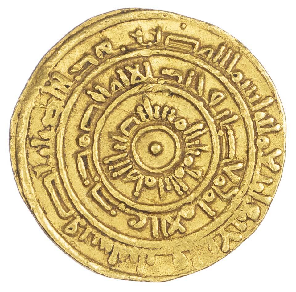 Egypt, Fatimid, Al-Mustansir (AH 427-487 / 1036-1094 AD), gold Dinar