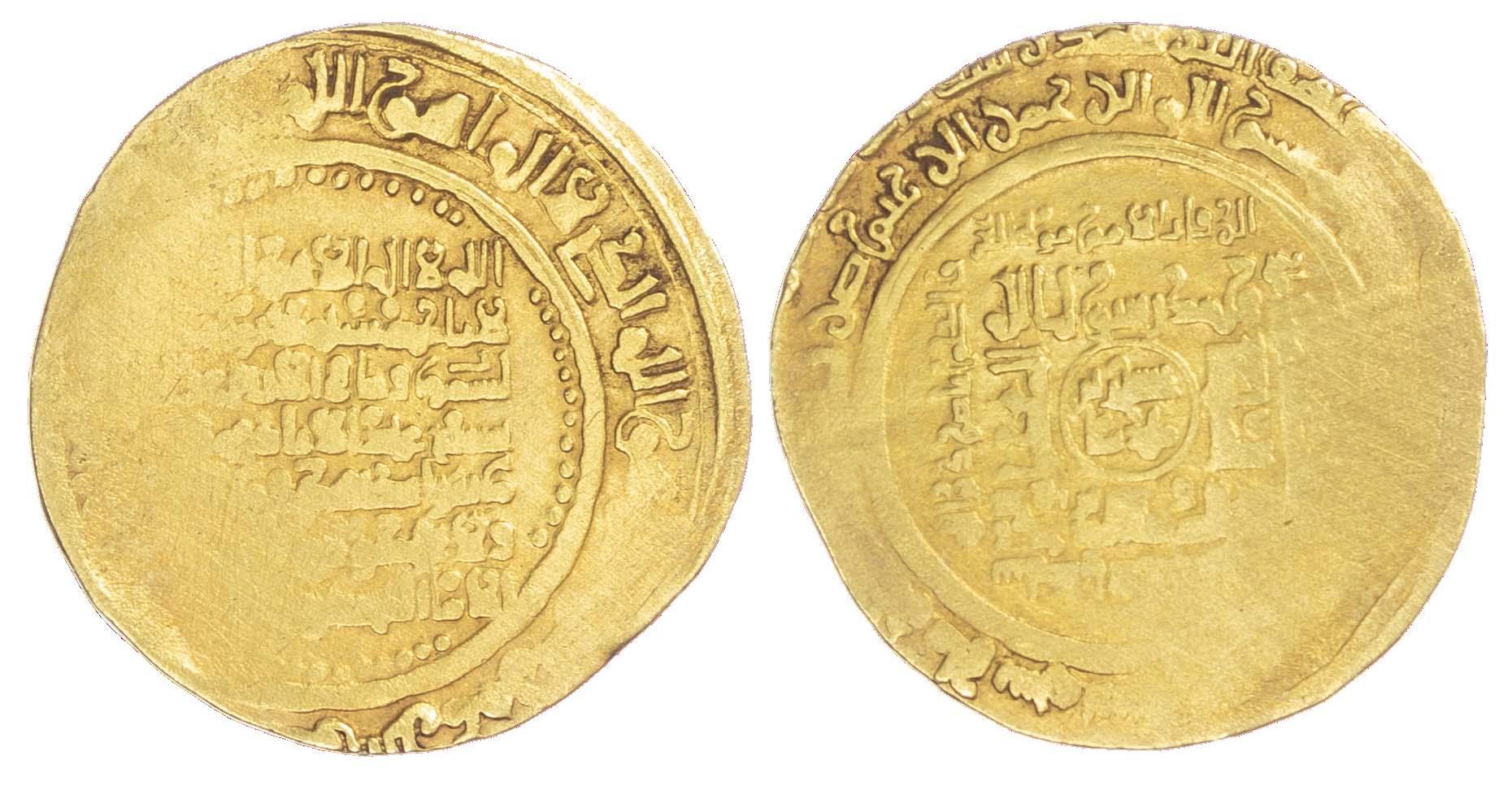 Great Seljuq, Mu'izz al-Din Ahmad Sanjar (AH511-552 / 1118-1157 AD), gold Dinar - rare