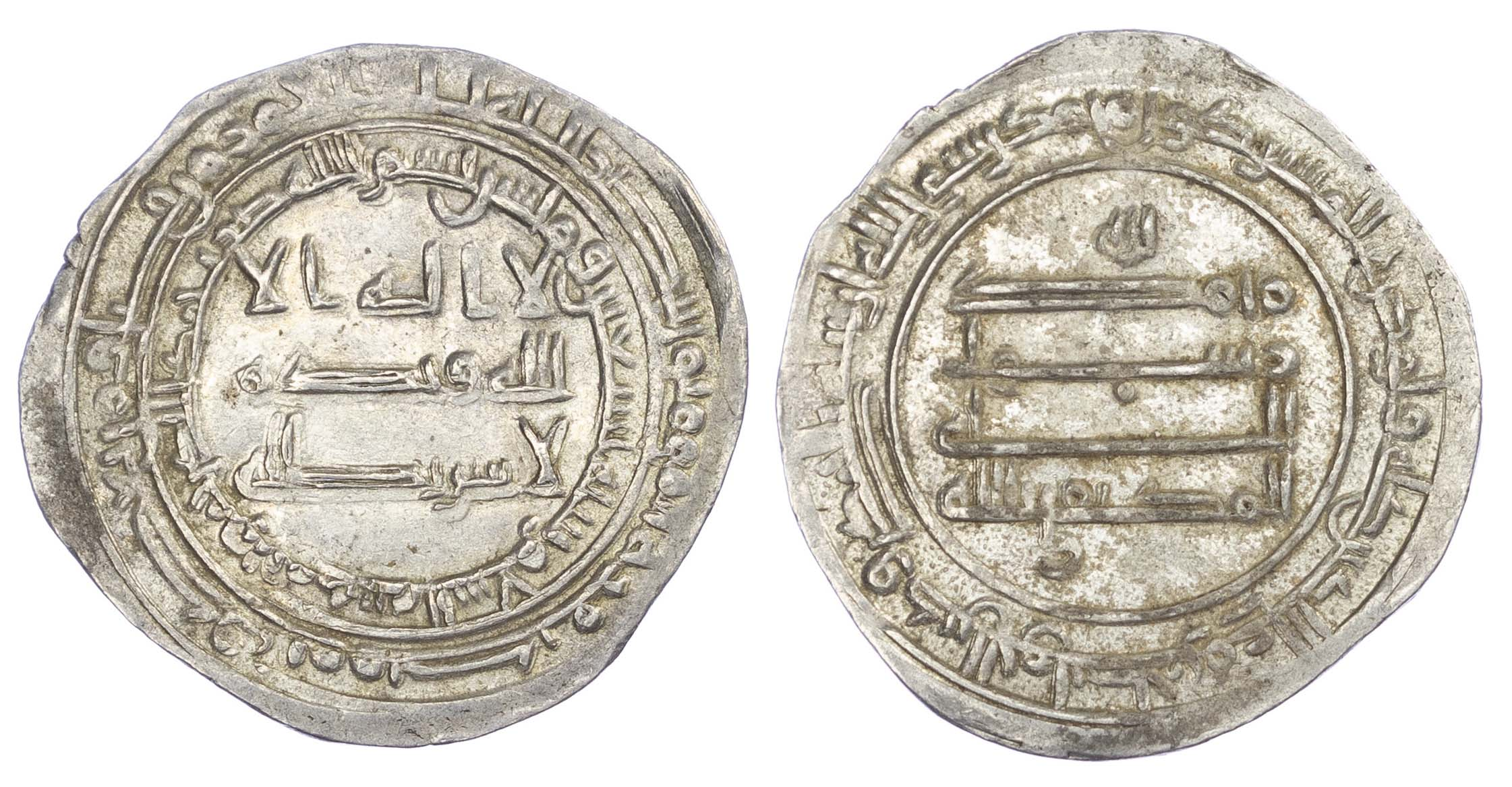 Abbasid, Al-Mutadid (AH 279-289 / 892-902 AD), silver Dirham, AH 290 / 903 AD