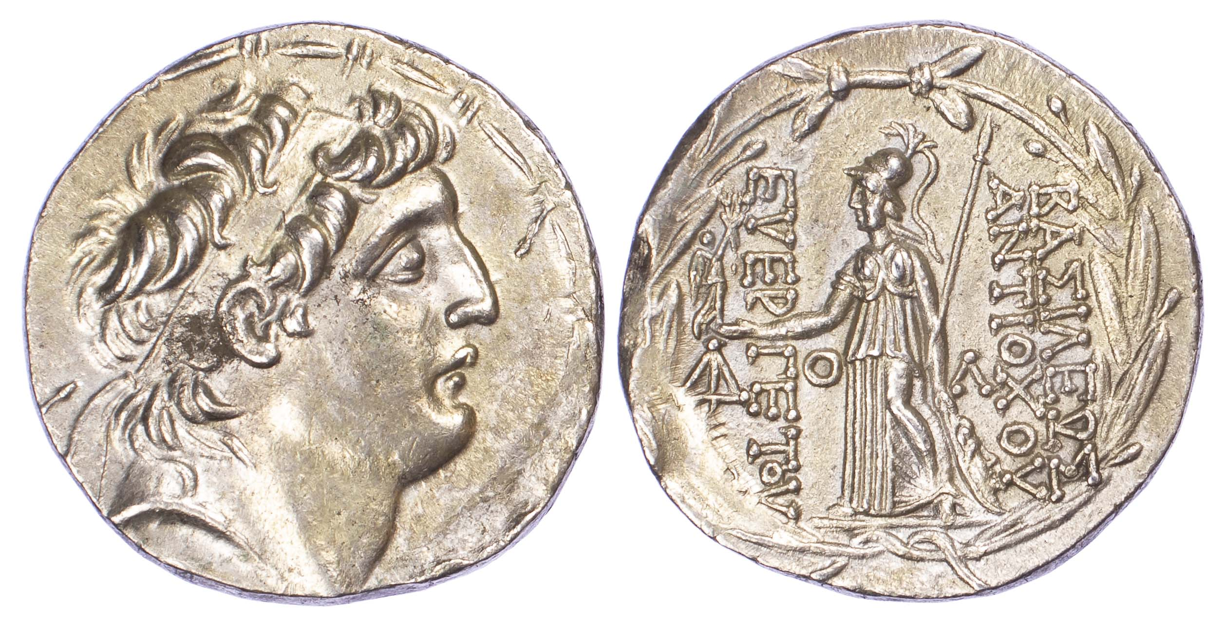Antiochos VII, Silver Tetradrachm