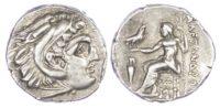 Kingdom of Macedon, Antigonos I Monophtalmos, Silver Drachm