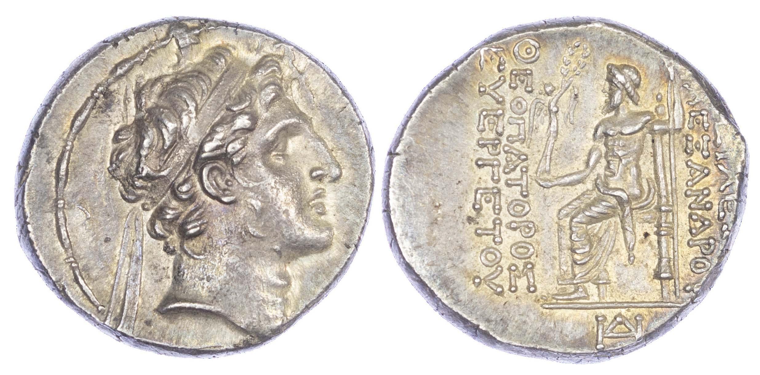 Alexander Balas, Silver Tetradrachm