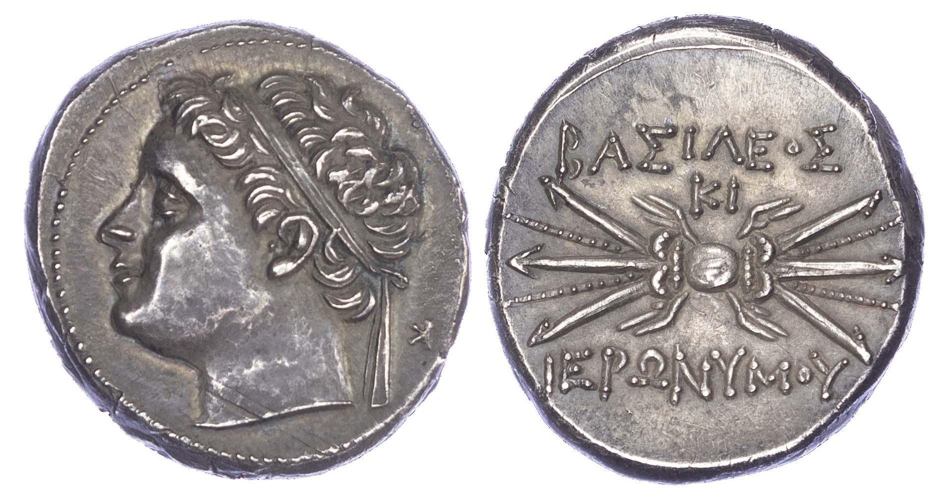 Syracuse, Hieronymos, Silver 10 Litrai