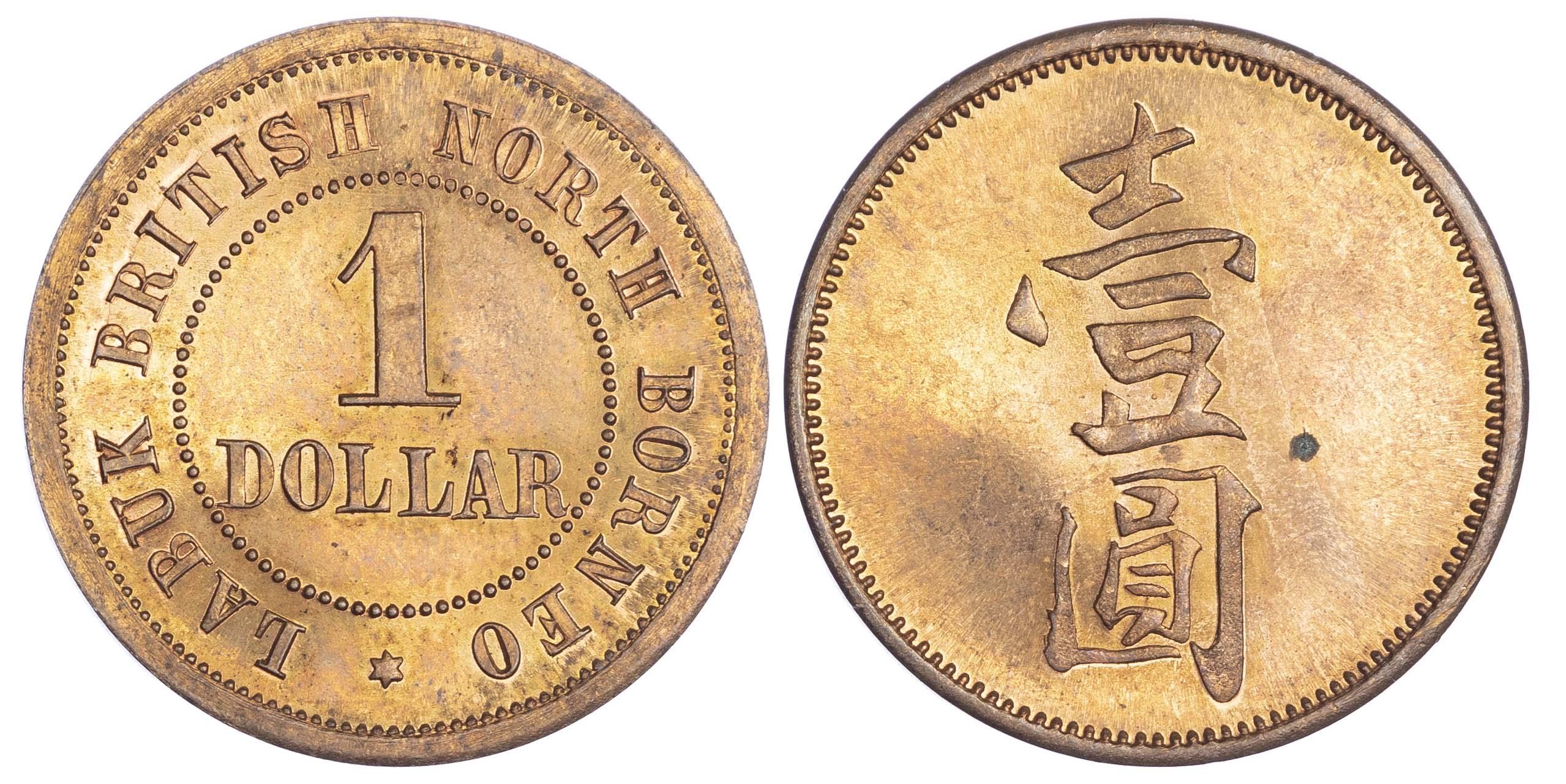 Malaysia, British North Borneo, Labuk, copper Proof 1 Dollar