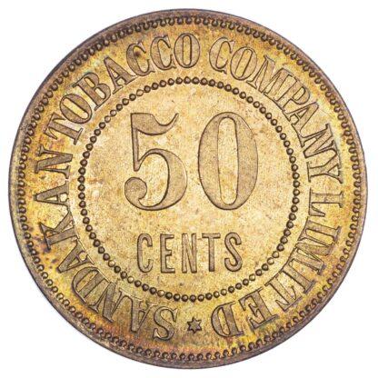 Malaysia, British North Borneo, copper Proof 50 Cents, Sandakan Tobacco Token