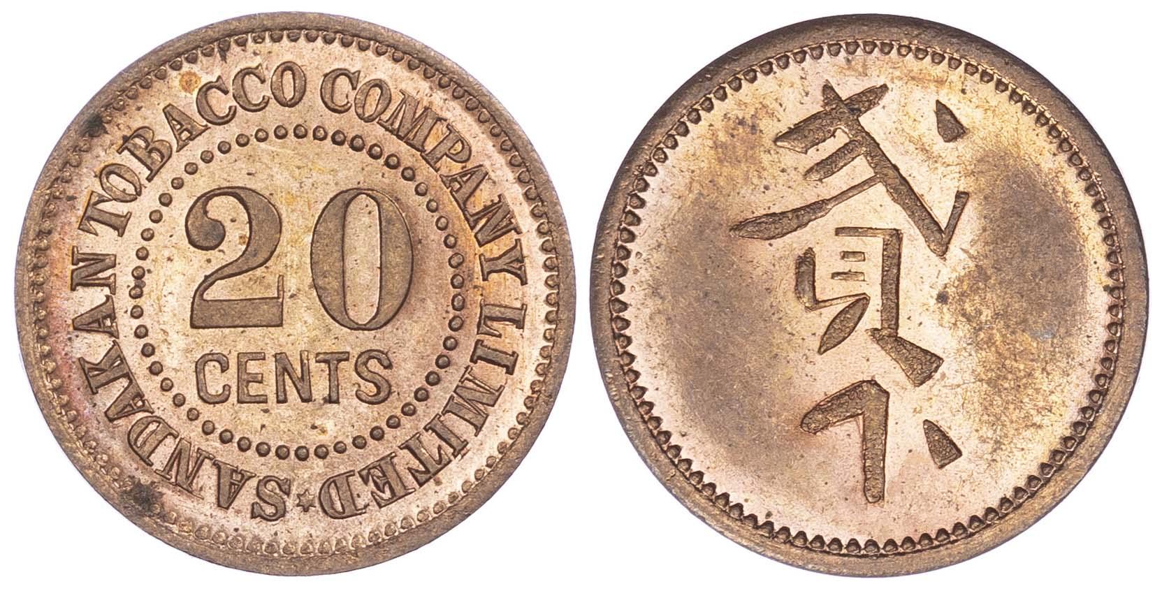 Malaysia, British North Borneo, copper Proof 20 Cents, Sandakan Tobacco Token