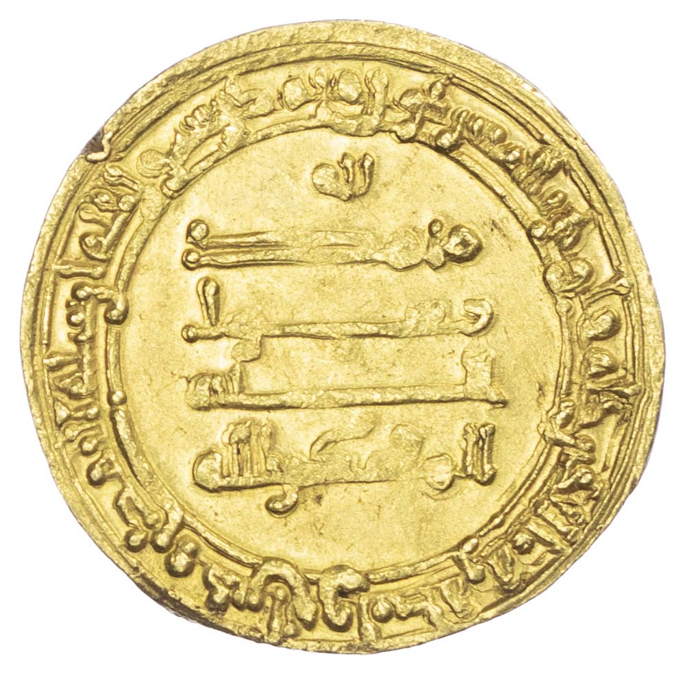 Abbasid, Al-Muqtadir (AH 295-320 / 908-932 AD), gold Dinar
