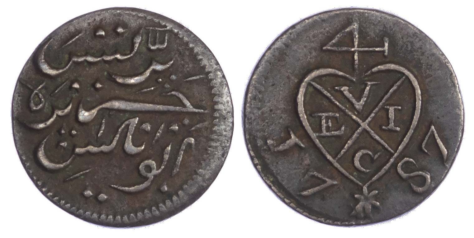 Malaysia, Penang, EIC, copper 1/2 Cent or Pice, 1787