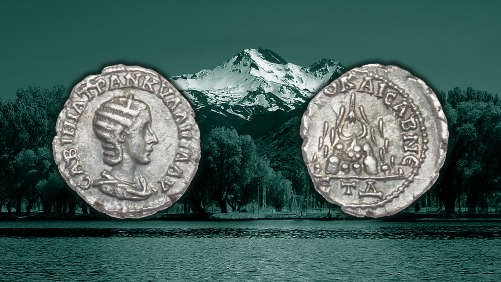 Silver Drachm of Tranquillina (the wife of Gorian III) coin with Mount Argaeus (Ericyes) from Kayseri, Turkey in the background.