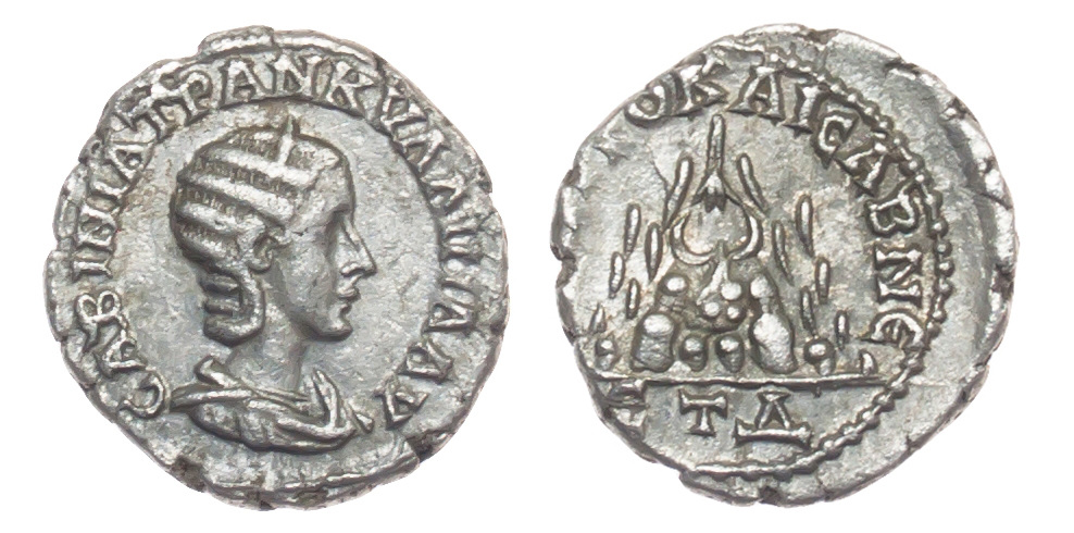 The obverse and reverse of ancient Silver Drachm coins of Tranquillina. Featuring the Draped bust of Tranquillina on the obverse and Mount Argaeus on the reverse,
