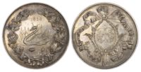 Buckinghamshire, Aston, Halton & Olinton Industrial Exhibition, AR prize medal