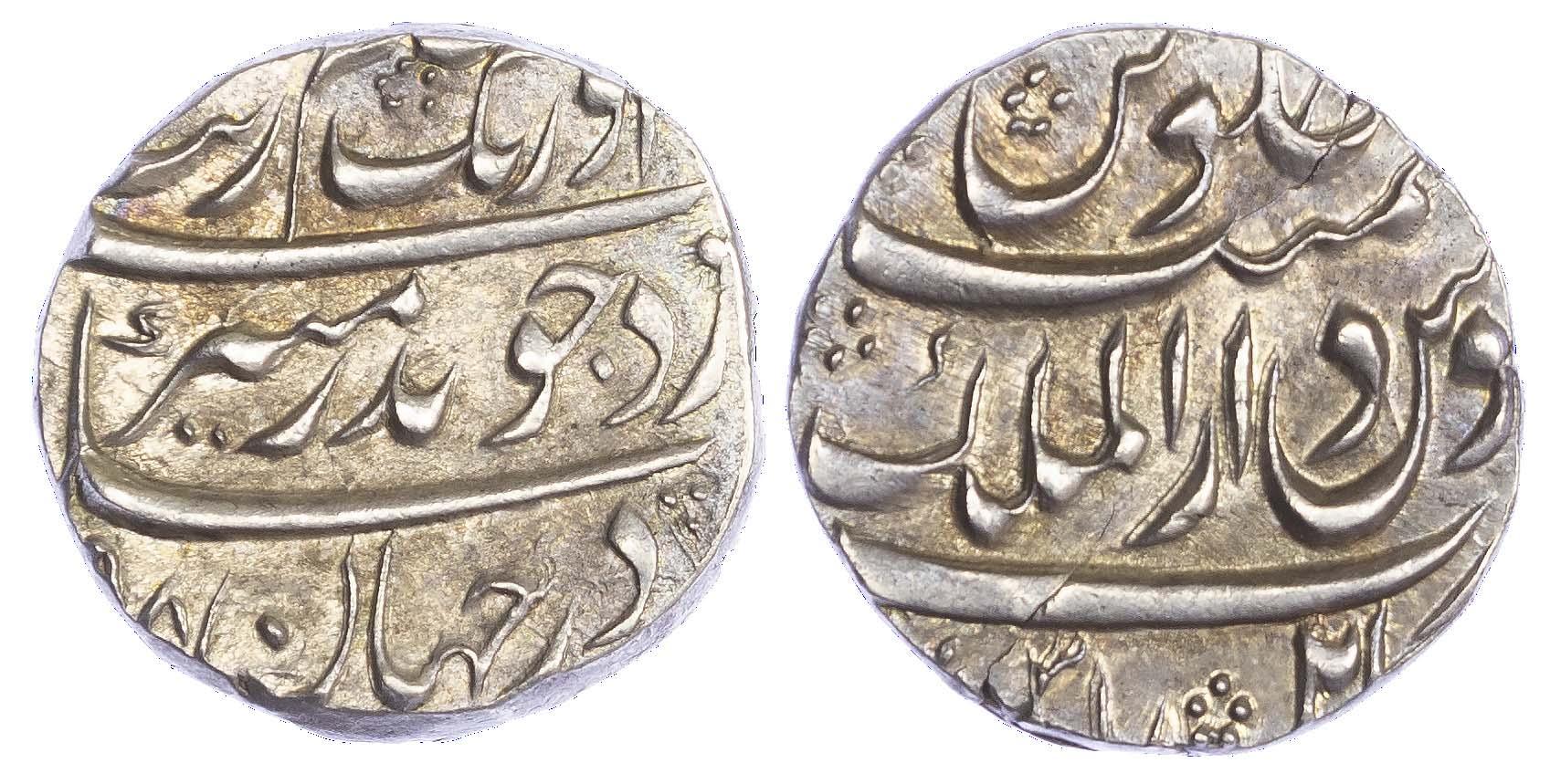 India, Mughal Empire, Aurangzeb Alamgir (1658-1707 AD), silver Rupee