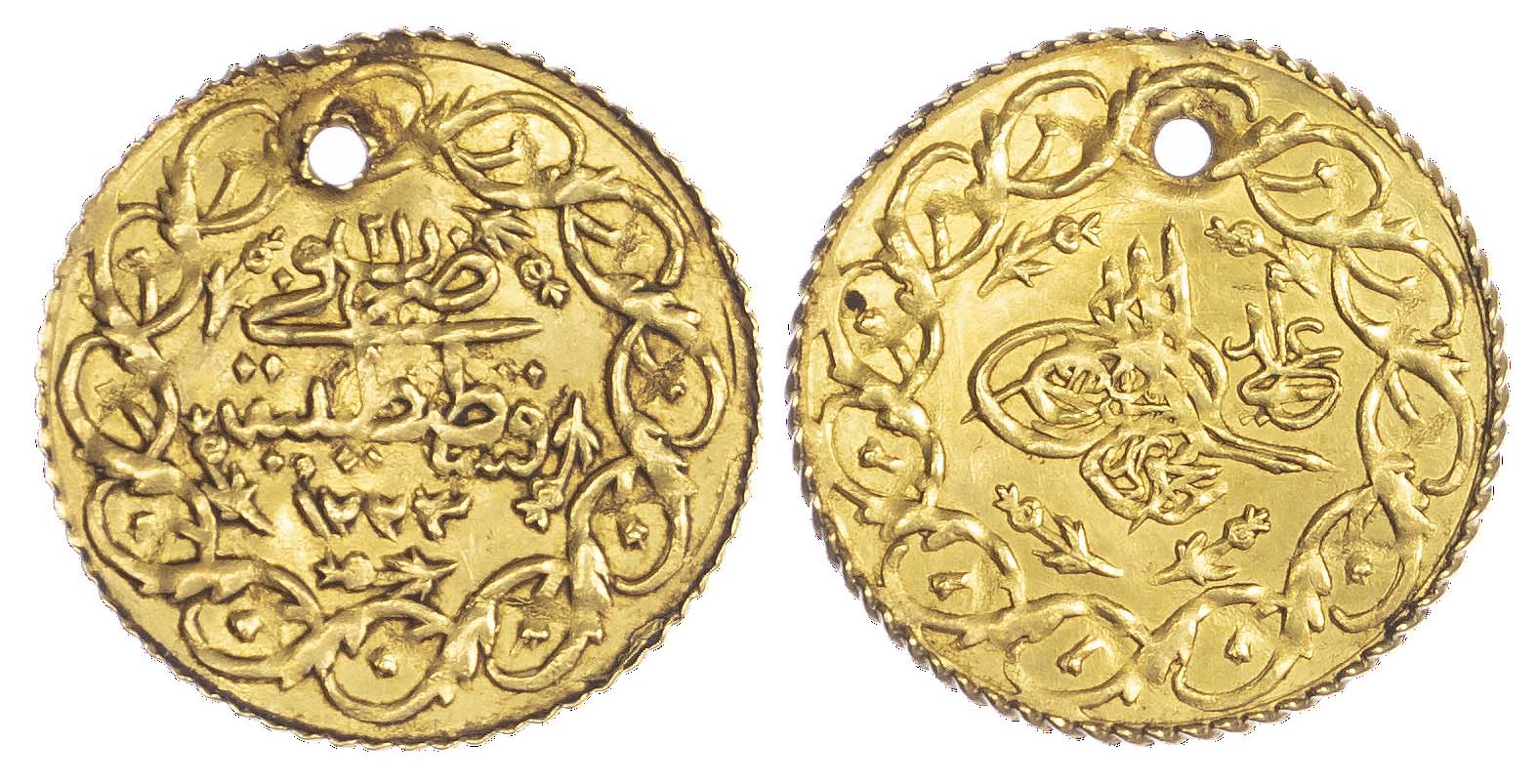 Ottoman Empire, Mahmud II (1808-1839), gold Mahmudiye and gold Cedid Adli Altın - Qustantiniya