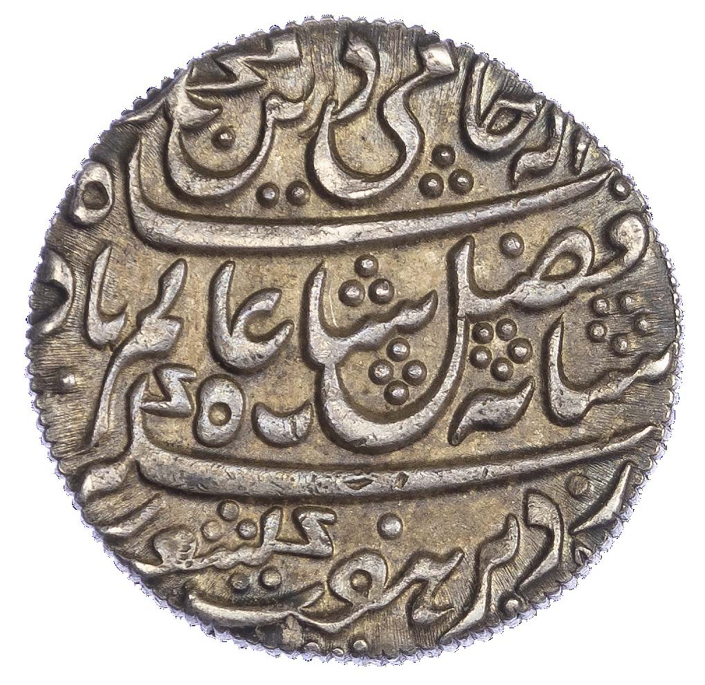 India, EIC, Bengal Presidency (1820-1831), silver Rupee - Calcutta mint