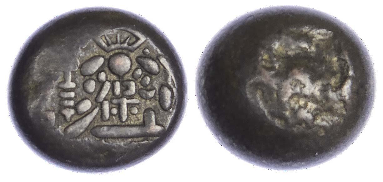 Japan, Tenpō Era (1830-1844), silver alloy Mameita-Gin