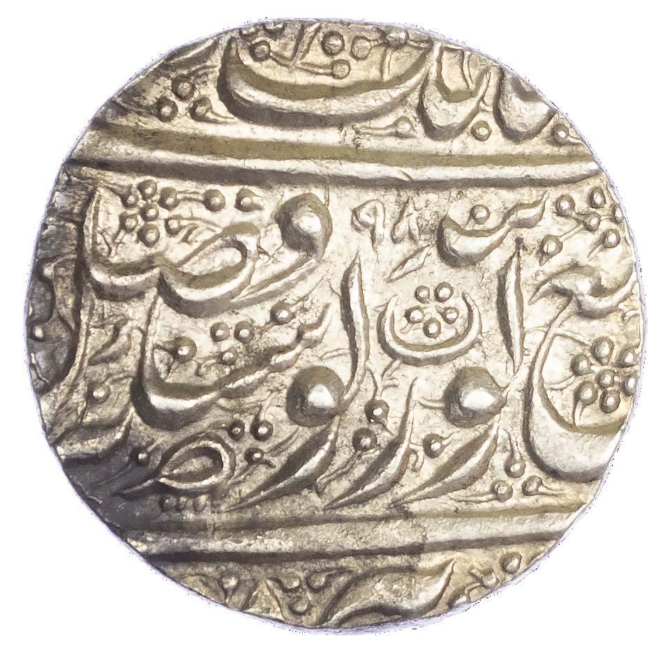 India, Sikh Empire, Sher Singh (VS 1897-1900 / AD 1841-1843), silver Rupee - rare
