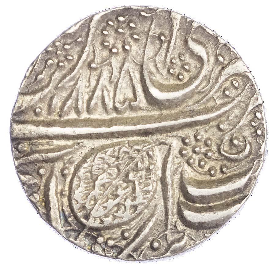 India, Sikh Empire, Sher Singh (VS 1897-1900 / AD 1841-1843), silver Rupee - very rare