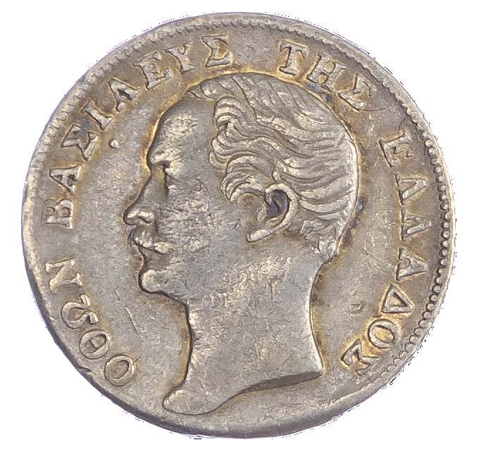 Greece, Otto (1832-62), silver ½ Drachma, 1855, Vienna mint - rare
