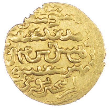 Ilkhanid, Gaykhatu (AH 690-694 / 1291-1295 AD), gold Dinar