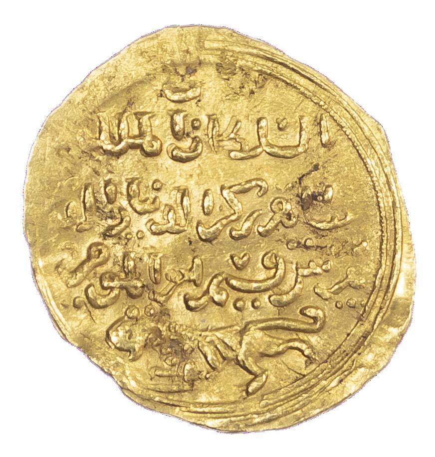 Bahri Mamluk, Al-Zahir Rukin al-Din Baybars I (AH 658-676 / 1260-77 AD), gold Dinar