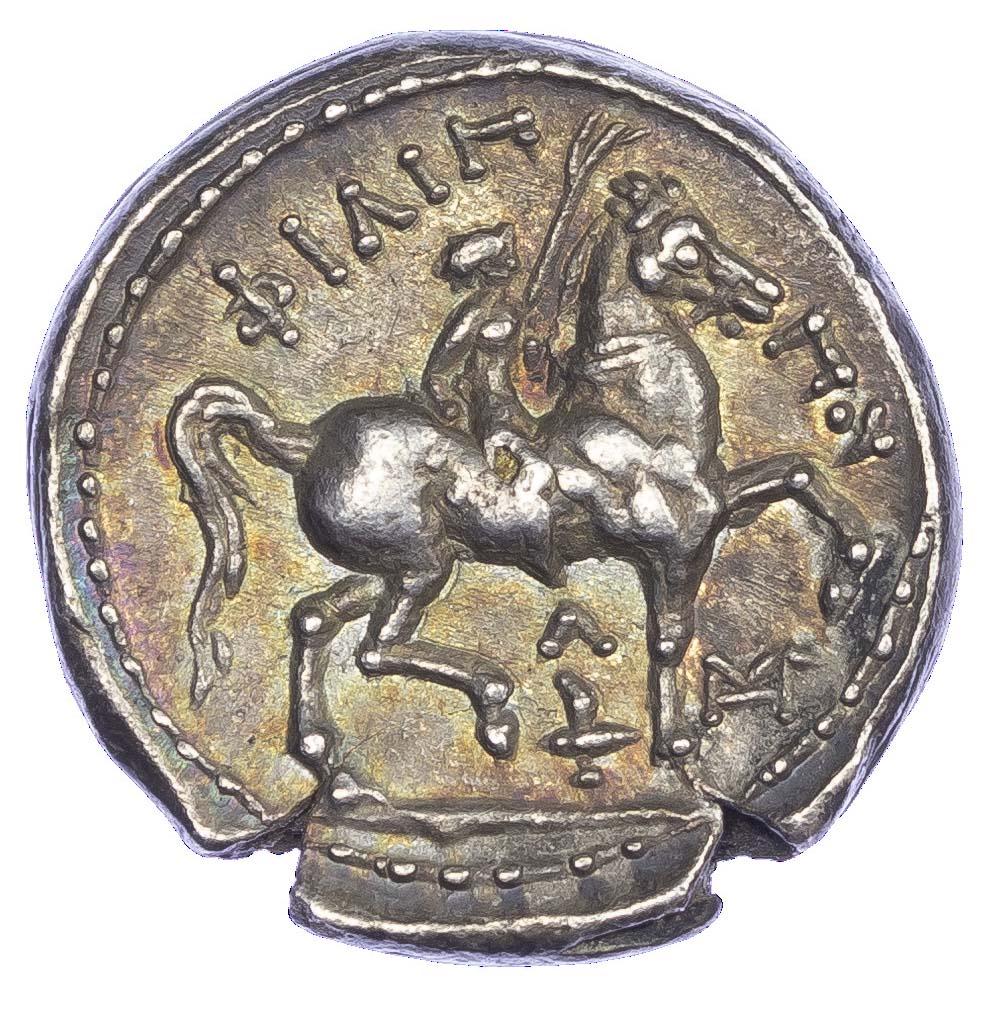 Philip II of Macedon, Silver Tetradrachm