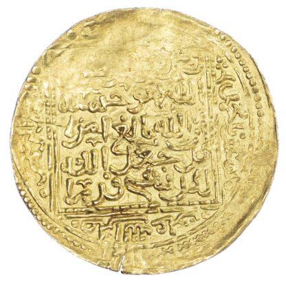 Ziyanid, Abu 'Abd Allah Muhammad IV (AH 827-831 / 1424-28 AD), gold Dinar