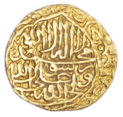Safavid, Tahmasp I (AH 930-984 / 1524-1576 AD), gold ½ Mithqal