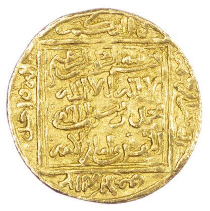 Almohad, Abu Ya'qub Yusuf I (AH 558-580 / 1163-1184 AD), gold Half Dinar