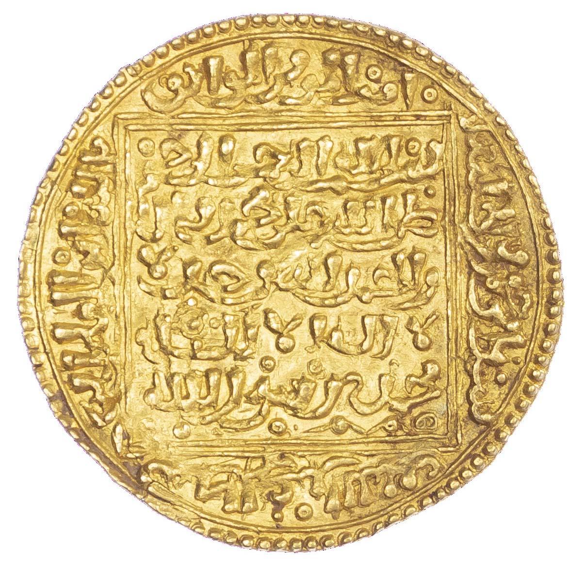 Almohads, Abu'l 'Ula Idris II (AH 665-668 / 1268-1270 AD), gold Dinar