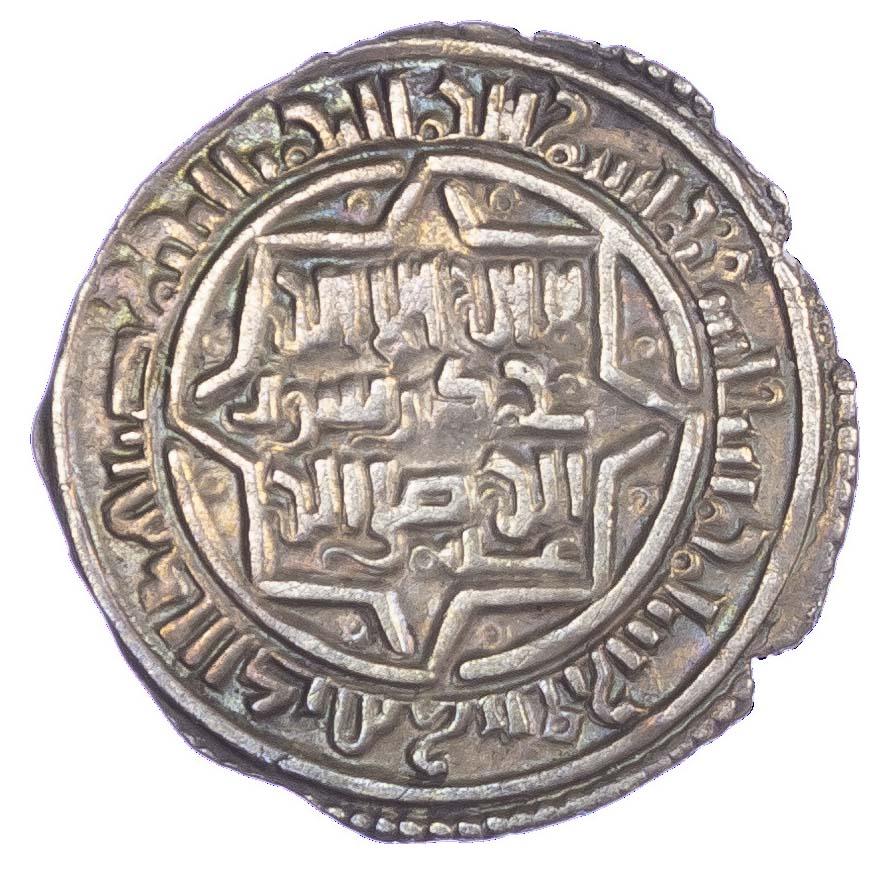 Ayyubid of the Yaman, al-Mu'izz Nasir ad-Din Isma'il ibn Tughtekin, (AH 593-598 / 1196-1201 AD), silver Dirham