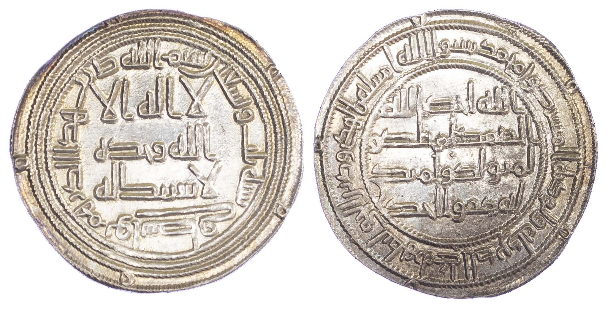 Umayyad, Al-Walid I ibn Abd al-Malik (AH 86-96 / 705-715 AD), silver Dirham