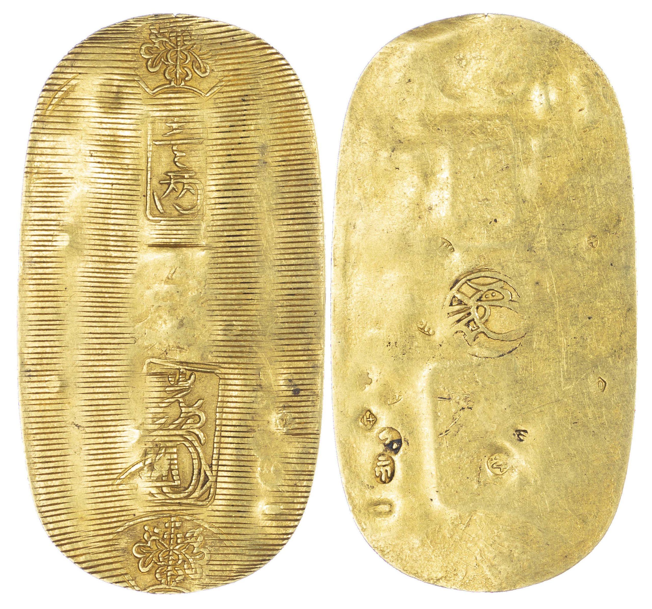 Japan, Keicho Era (1601-1695), gold Koban - very rare