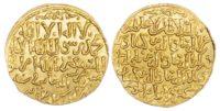 Seljuq of Rum, The Three Brothers, gold Dinar, AH 648 - superb