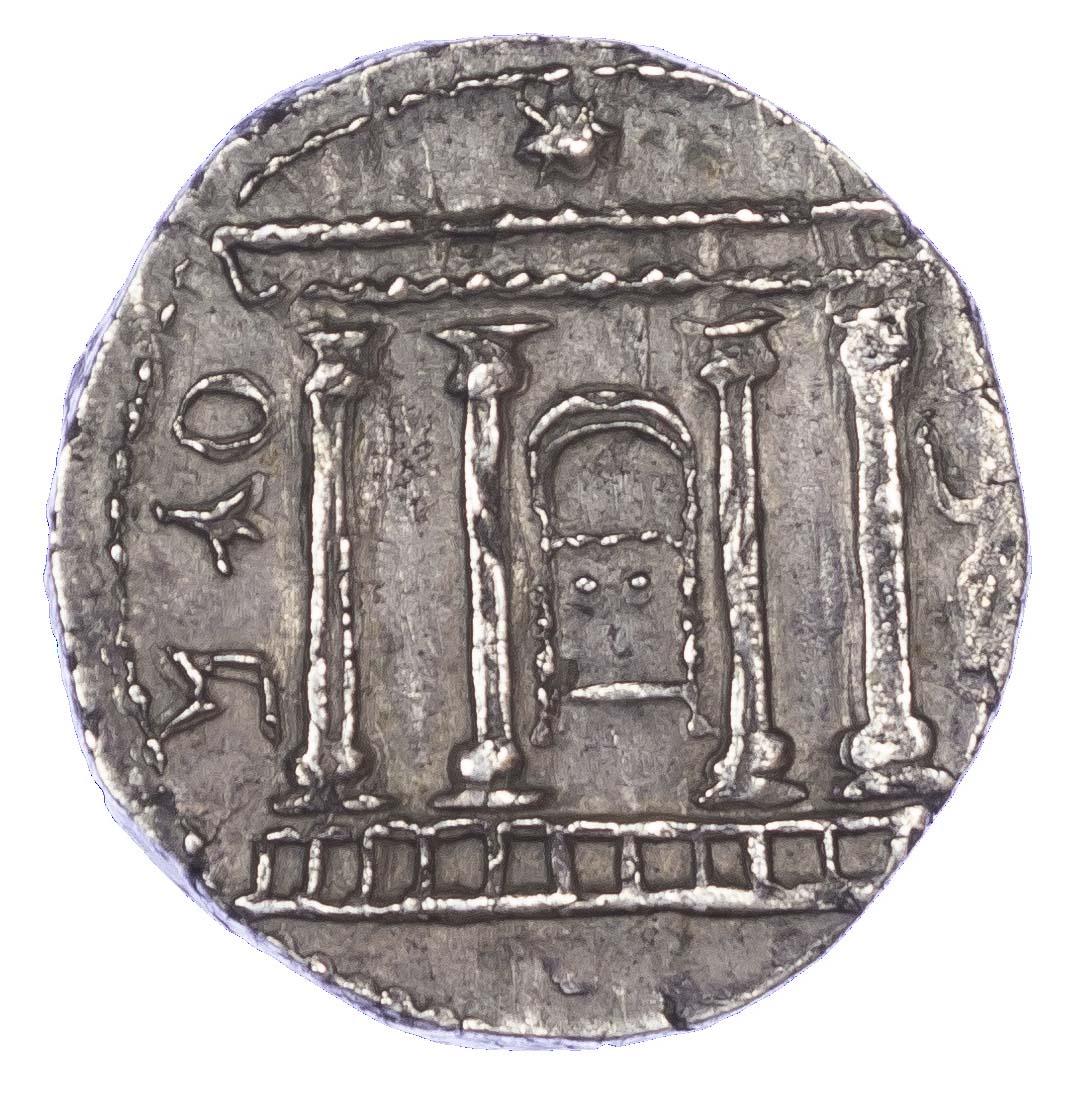 Judea, Bar Kokhba Revolt, Silver Sela