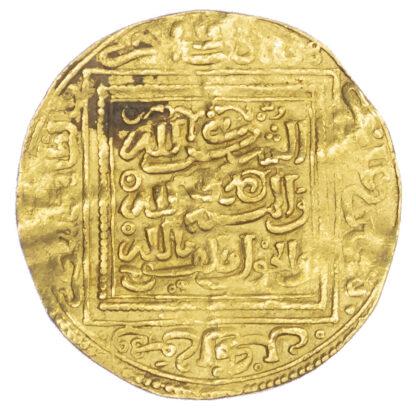 Merinid, Abu Yahya Abu Bakr (AH 642-656 / 1244–1258 AD), gold Dinar