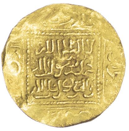 Merinid, Abu 'Inan Faris (AH 749-759 / 1348-1358 AD), gold Dinar