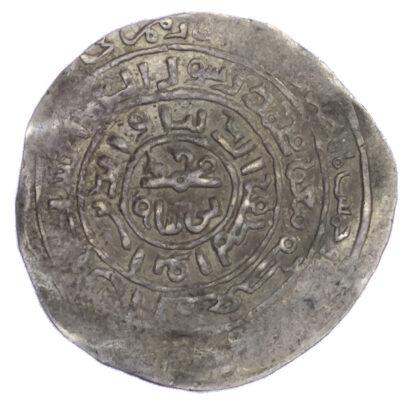 Ghorid, Mu'izz Al-Din Muhammad b. Sam (AH 567-602 / 1171-1205 AD), silver Dirham