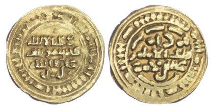 Sulayhids, 'Ali ibn Muhammad (1047-81 AD), gold imitative Dinars - 2 coins
