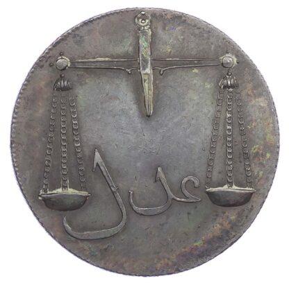 India, EIC, Bombay Presidency, copper Proof 2 Pice, 1791, Soho mint